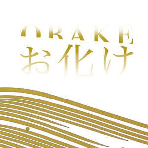 OBAKE logo2