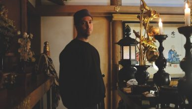 "Tim Hecker announces new album Konoyo out 28 Sept on Kranky & shares new track ""This Life"""